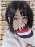 さよ|新横浜バージンラブでおすすめの女の子