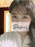 しおり|sister,sister,sister 新横浜でおすすめの女の子