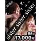 sister,sister,sister 新横浜の速報写真