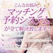 ◆◇◆気になるあの子もこの子もマッチングで◆◇◆|TAMANEGI 大阪店(タマネギ)