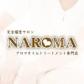 NAROMA(ナロマ)の速報写真