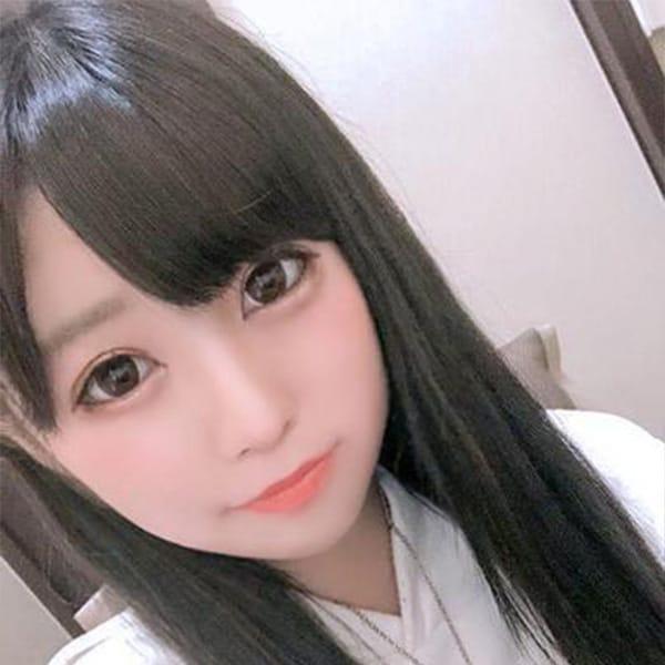 「激ヤバ最強コスパ! ☆ご新規様限定☆」05/06(木) 13:36 | Brilliantのお得なニュース