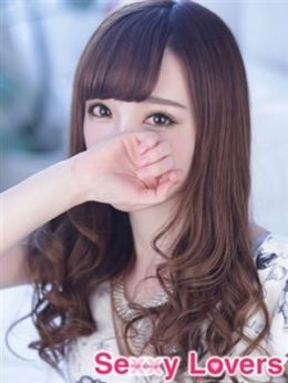 あい | Sexxy Lovers - 山口県その他風俗
