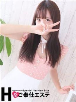 ゆみ | Hなご奉仕エステ - 山口県その他風俗