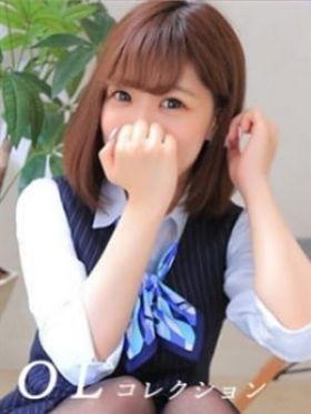 KOKO(ここ)|新大阪風俗で今すぐ遊べる女の子