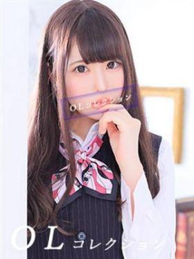 YAYOI(やよい)|新大阪風俗で今すぐ遊べる女の子