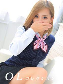 MARIA(まりあ)|即尺即即パコパコOLコレクションでおすすめの女の子