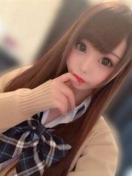 れい   Angel Kiss - 静岡市内風俗