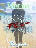 mano(マノ)|Secret Paradise シークレットパラダイス山口でおすすめの女の子