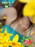 みずきちゃん(31)|南国乙女でおすすめの女の子