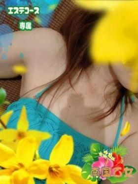みずきちゃん(31)|沖縄県風俗で今すぐ遊べる女の子