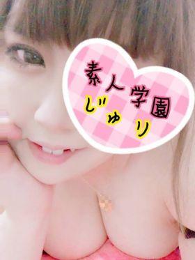 じゅり『ぽっちゃりコース』 沖縄県風俗で今すぐ遊べる女の子