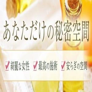 Luluas〜ルルアス | ルルアス戸塚 - 横浜風俗