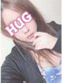 ゆりあ☆業界未経験魅惑のEカップ|HUGでおすすめの女の子