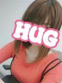 めいさ☆絶品フェラテク19歳!|HUGでおすすめの女の子