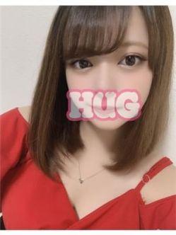 ほのか☆完全未経験18歳!|HUGでおすすめの女の子