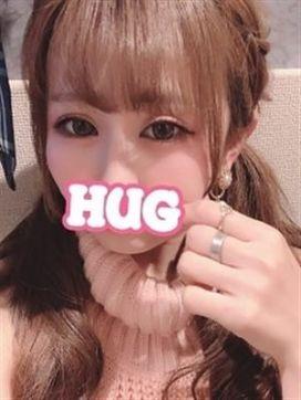 ちな☆敏感ボディで美巨乳Fカップ|HUGで評判の女の子