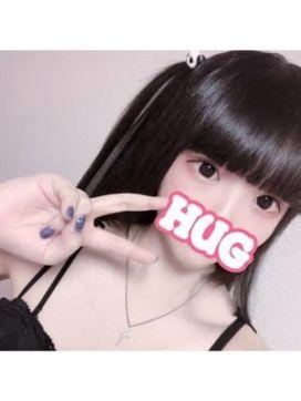 ゆめ☆スタイル抜群18歳ロリ|HUGで評判の女の子