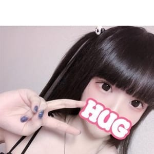 『HUG』超お得な『団体割プラン』 HUG