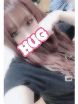 さやか☆ミニマム美巨乳Eカップ!|HUGで評判の女の子