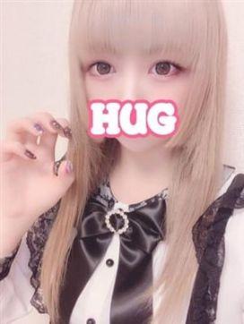 つばき☆スタイル抜群の美少女|HUGで評判の女の子