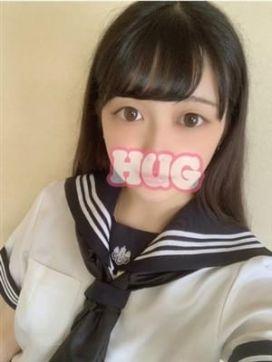ゆあ☆妹系巨乳Eカップ18歳!|HUGで評判の女の子