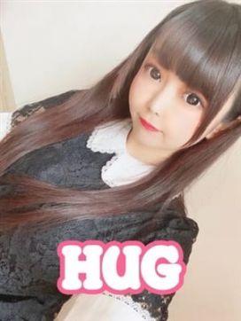くるみ☆最強黒髪ロリ爆乳Fカップ美女|HUGで評判の女の子