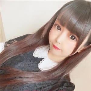 くるみ☆最強黒髪ロリ爆乳Fカップ美女