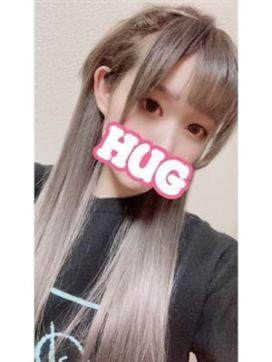 ふう☆18歳!完全業界未経験!|HUGで評判の女の子