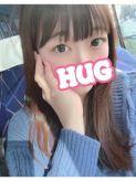 れむ☆妖艶な雰囲気!Eカップ美女|HUGでおすすめの女の子