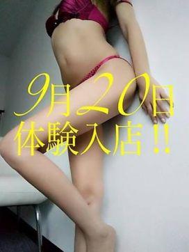 はな|脱がされたい人妻 太田店で評判の女の子