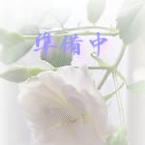 ゆか【清楚系Fカップ美人奥様】 | 脱がされたい人妻 太田店(太田)