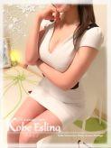 花穂(かほ)|Kobe Eslino(エスリノ)でおすすめの女の子