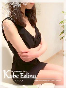 沙彩(さや)|Kobe Eslino(エスリノ)で評判の女の子