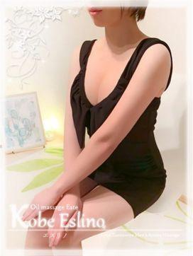 美優|Kobe Eslino(エスリノ)で評判の女の子