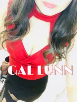 亜由美|GAL LUNN ギャルルンでおすすめの女の子