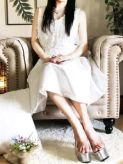 麗美(れみ)-PRINCESS|DIANA RIDGE~ダイアナ・リッジでおすすめの女の子