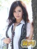 ナオ |韓デリでおすすめの女の子