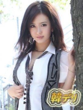 ナオ |韓デリで評判の女の子