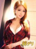 ラン|韓デリでおすすめの女の子
