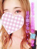 さき|TAMANEGI神戸/三宮/元町店でおすすめの女の子