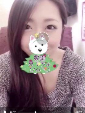 ひより→最上級エステシャン 蒲田風俗で今すぐ遊べる女の子