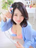 きせき【パイパンFcup美少女】|モッチ~ナ旭川店でおすすめの女の子