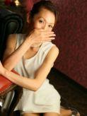 みやび(欲求不満熟女)|銀座セレブ~人妻・熟女店~でおすすめの女の子
