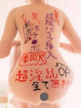 なつこ(淫乱変態アナル無料妻)|銀座セレブ~人妻・熟女店~で評判の女の子