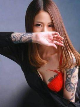 れむ(刺青美人)|銀座セレブ~人妻・熟女店~で評判の女の子