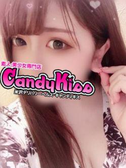 めいさ|Candy kissでおすすめの女の子