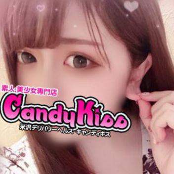 めいさ | Candy kiss - 米沢風俗