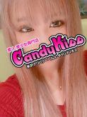 にいな|Candy kissでおすすめの女の子