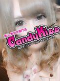 ゆうな|Candy kissでおすすめの女の子